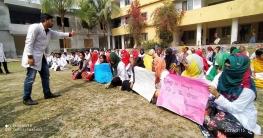 রাজশাহীর শাহমখদুম মেডিক্যাল কলেজ শিক্ষার্থীদের আন্দোলন চলছে