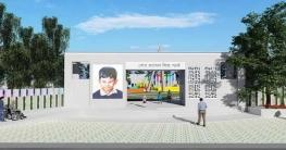 রাজশাহীতে নির্মাণ হচ্ছে শেখ রাসেল শিশুপার্ক