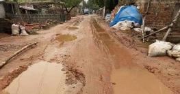 গোদাগাড়ীতে অবৈধ বালুকারবারে বেহাল সড়ক