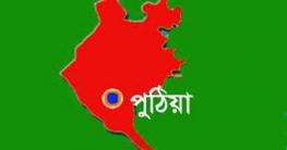 পুঠিয়ায় নিম্নমানের সামগ্রী দিয়ে চলছে সংস্কারের কাজ