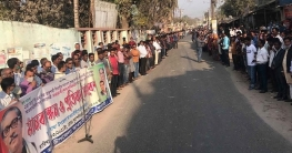 বাঘায় বিএনপি নেতা মিনুকে অবাঞ্চিত ঘোষণা