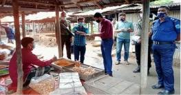 তানোরে ৭ জনকে অর্থদন্ড ও দরিদ্রদের খাদ্য সহায়তা দিলেন ইউএনও
