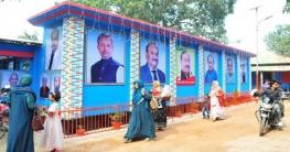 রাজশাহীর দুর্গাপুরে নেতাদের ছবিতে সাজানো বিয়ে বাড়ি