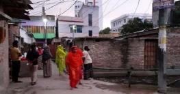 রাজশাহীতে নারায়নগঞ্জ ফেরত একজনকে নিয়ে আতঙ্ক