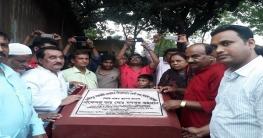 দুর্গাপুরে তিন বিদ্যালয়ের নতুন ভবনের ভিত্তি প্রস্তর উদ্বোধন