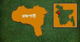 রাজশাহী জেলায় ২৫ জনের প্রাণ কেড়েছে করোনা