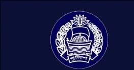 একাধিক পদে চাকরি দিচ্ছে বাংলাদেশ পুলিশ