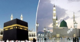 করোনা: মসজিদে নামাজ স্থগিত করে সৌদির সর্বোচ্চ আলেমদের ফতোয়া