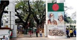ভারতের সঙ্গে সীমান্ত বন্ধের মেয়াদ বাড়লো