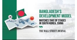 Bangladesh development model