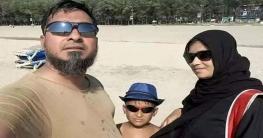 সৌদি আরবে সড়ক দুর্ঘটনায় ৩ বাংলাদেশি নিহত