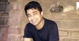 বারিন্দ মেডিকেলে ভারতীয় শিক্ষার্থীর আত্মহত্যা