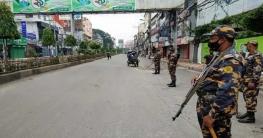 রাজশাহীতে লকডাউন বাস্তবায়নে কঠোর আইন-শৃঙ্খলা বাহিনী