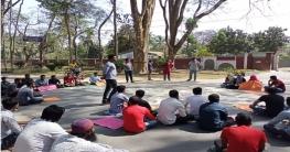 ভিসি'র আশ্বাসে রাবি শিক্ষার্থীদের আন্দোলন স্থগিত