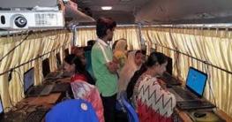 রাজশাহীতে যুব উন্নয়ন অধিদপ্তরের এসি বাসে কম্পিউটার প্রশিক্ষণ