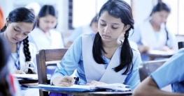 এমপিও পাবে নতুন শিক্ষা প্রতিষ্ঠান