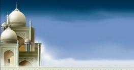 জুমার খুতবা: উদ্দেশ্য, গুরুত্ব ও বিধিবিধান