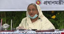 প্রবাসী কল্যাণ ব্যাংকে আরও ৫০০ কোটি টাকা আমানত দেবে সরকার