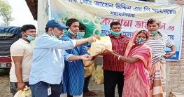 রূপসী পল্লী বাংলাদেশ সংস্থার খাদ্য সামগ্রী বিতরণ