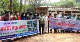 'স্বাধীনতা স্তম্ভ নির্মাণ' করতে সোহরাওয়ার্দীর গাছ কাটা হয়েছে